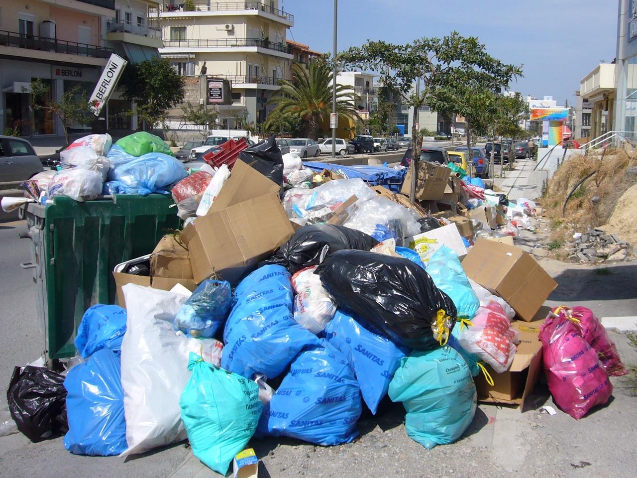Knossou dump 2008-03-19-1.jpg
