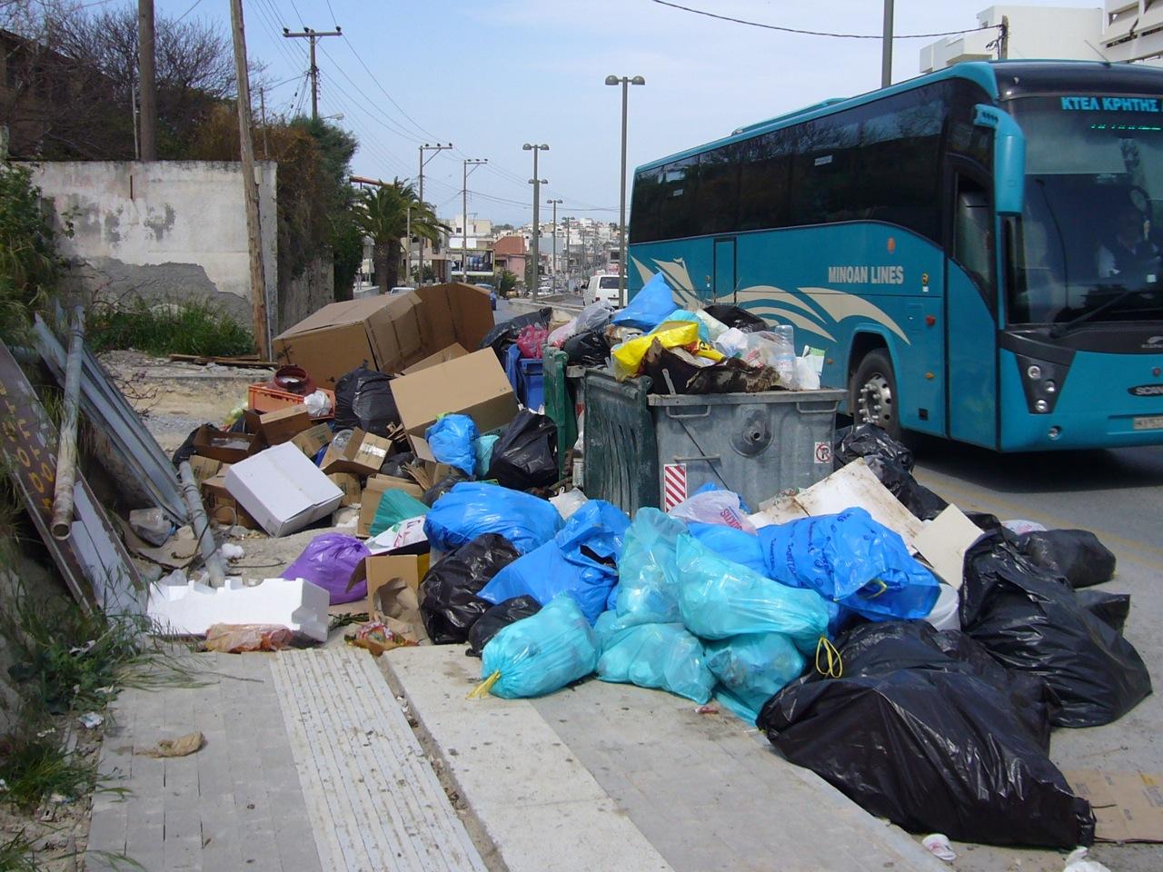 Knossou dump 2008-03-19-2.jpg