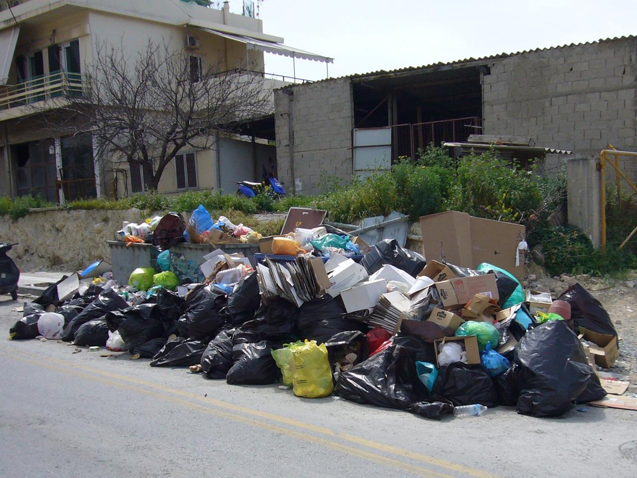 Knossou dump 2008-03-19-3.jpg