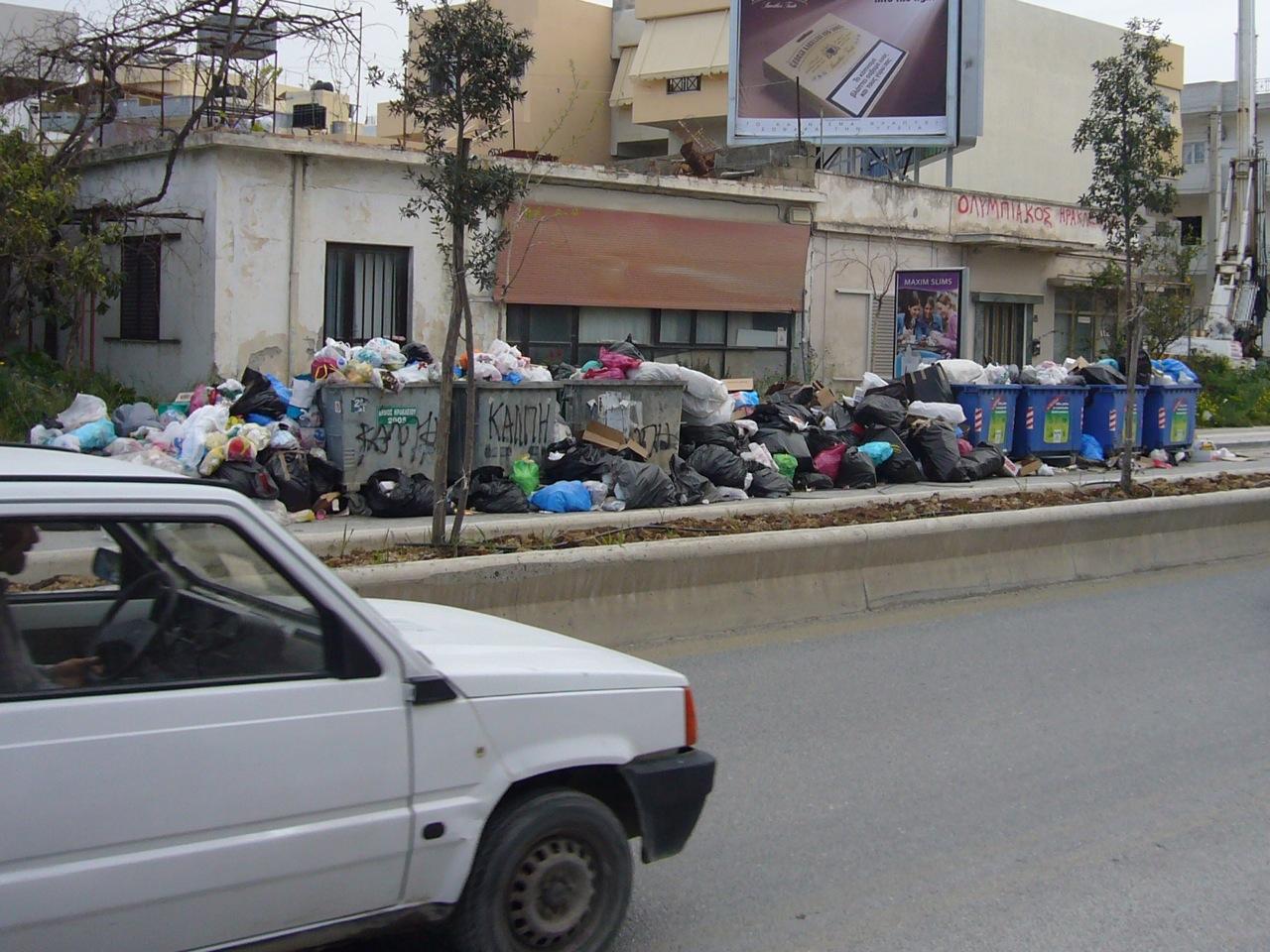 Knossou dump 2008-03-19-5.jpg
